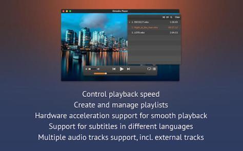 elmedia_multiformat_video_player
